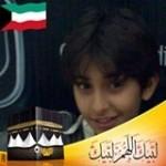 غريب الكويتي الغريبي Profile Picture