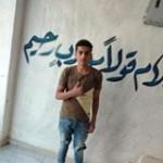 Kareem Ahmad Profile Picture
