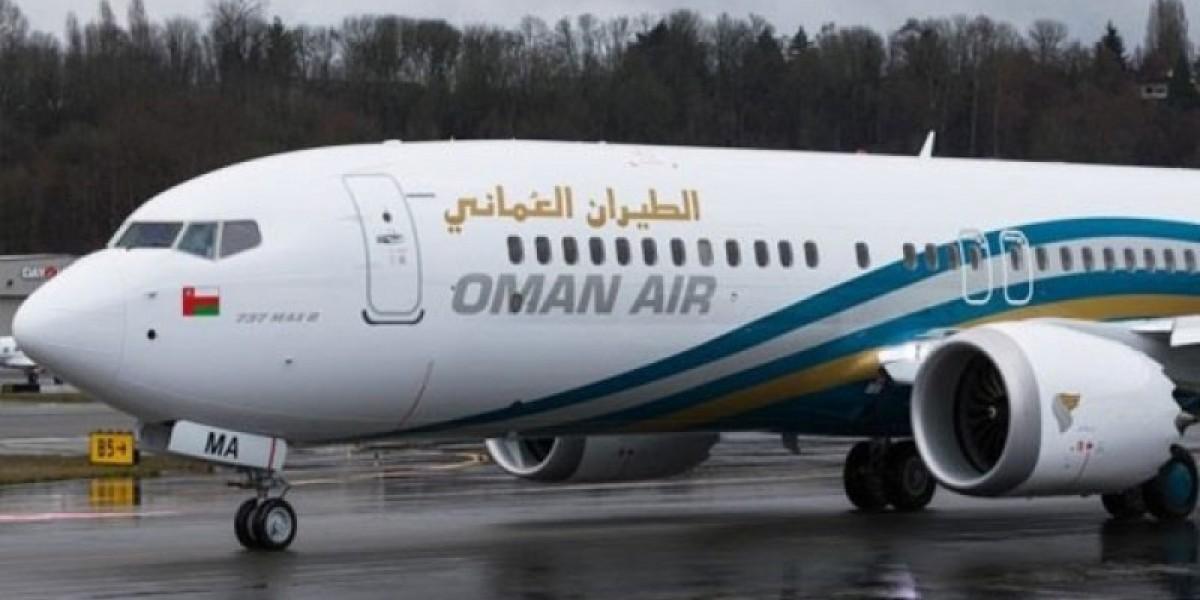 الطيران العماني يعلق رحلاته الدولية الأحد المقبل