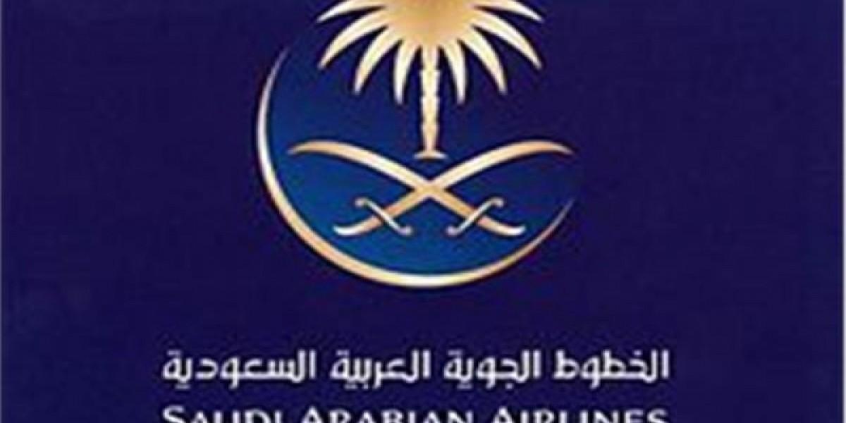 الخطوط السعودية تسير أكثر من 300 رحلة شحن جوي لمختلف دول العالم منذ مطلع مارس