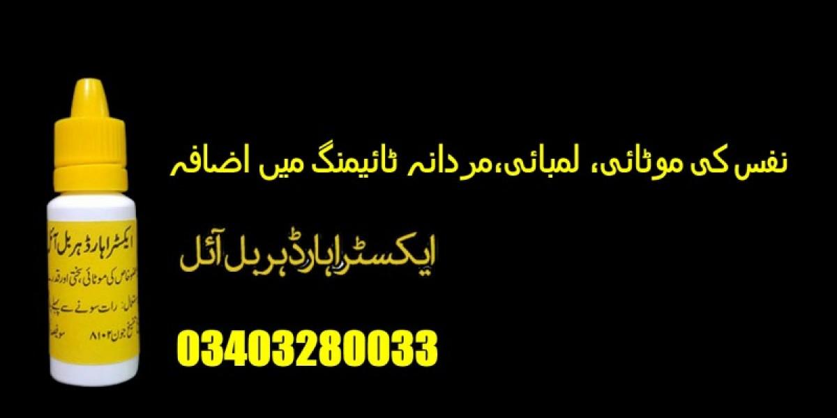 Extra Hard Herbal Oil Purchase Online In  Mingora - 03403280033