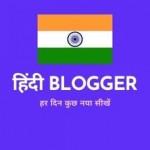 hindibloggerrahul Profile Picture